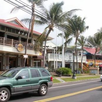 alii-drive-kailua-kona hard rock cafe