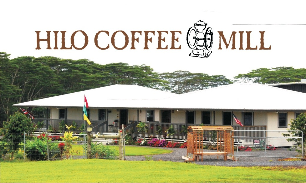 hilo coffee mill 1