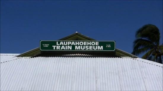 laupahoehoe train 2